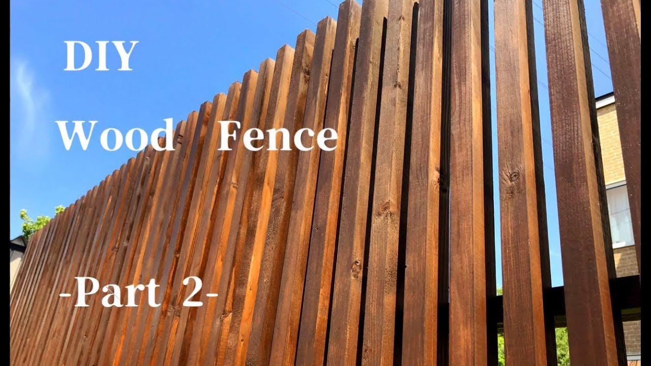Diy ウッド フェンス