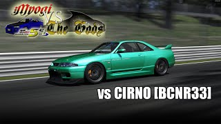 Episode 17 - Myogi VS the Gods feat. CIRNO [BCNR33]