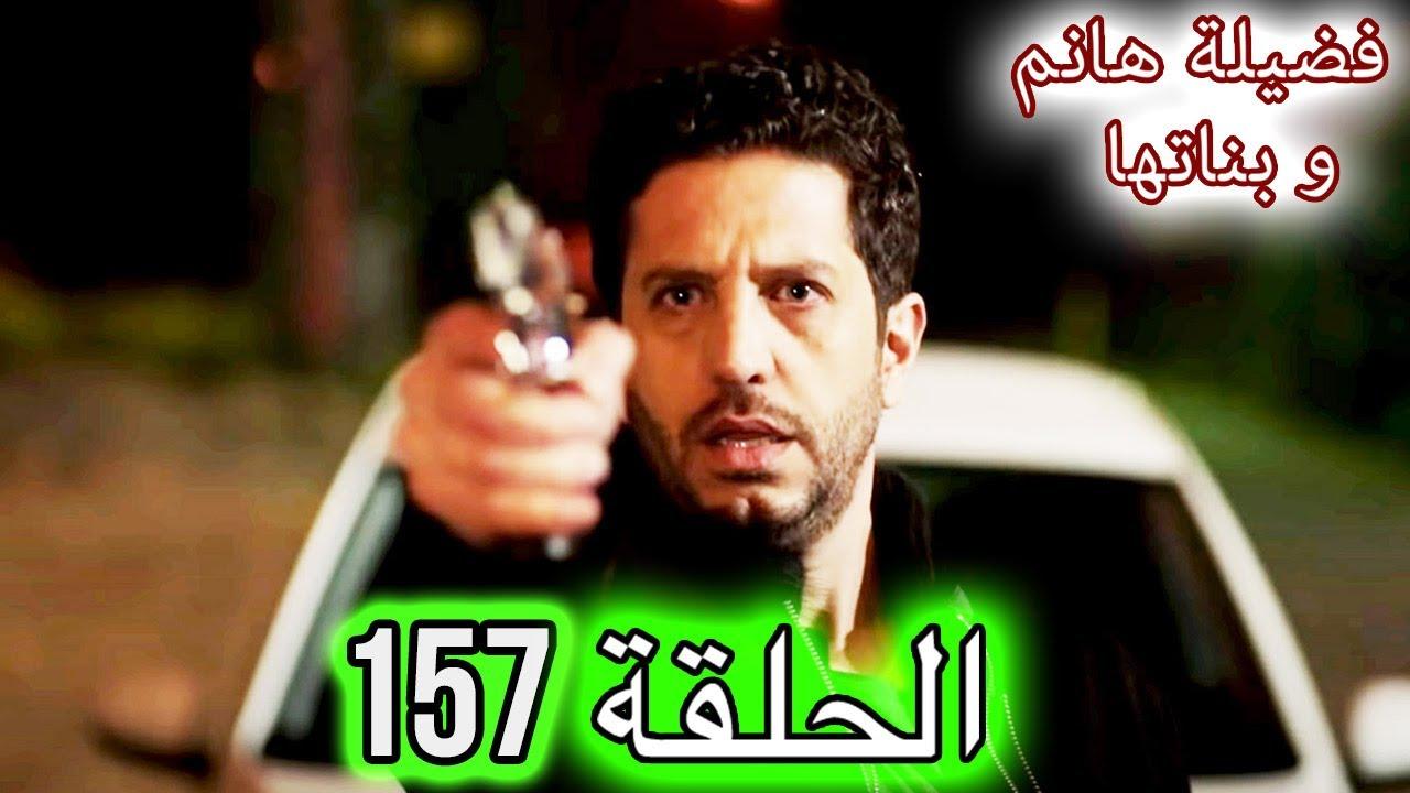 Download فضيلة هانم و بناتها الحلقة 157 Fazilet Hanım ve Kızları