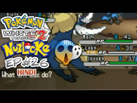 Aaj Toh Bach Gaye ! | Pokemon White 2 Nuzlocke Challenge EP26 In Hindi