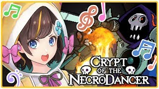 【単発】2人でネクダン!協力プレイ!!【Crypt of the Necrodancer】