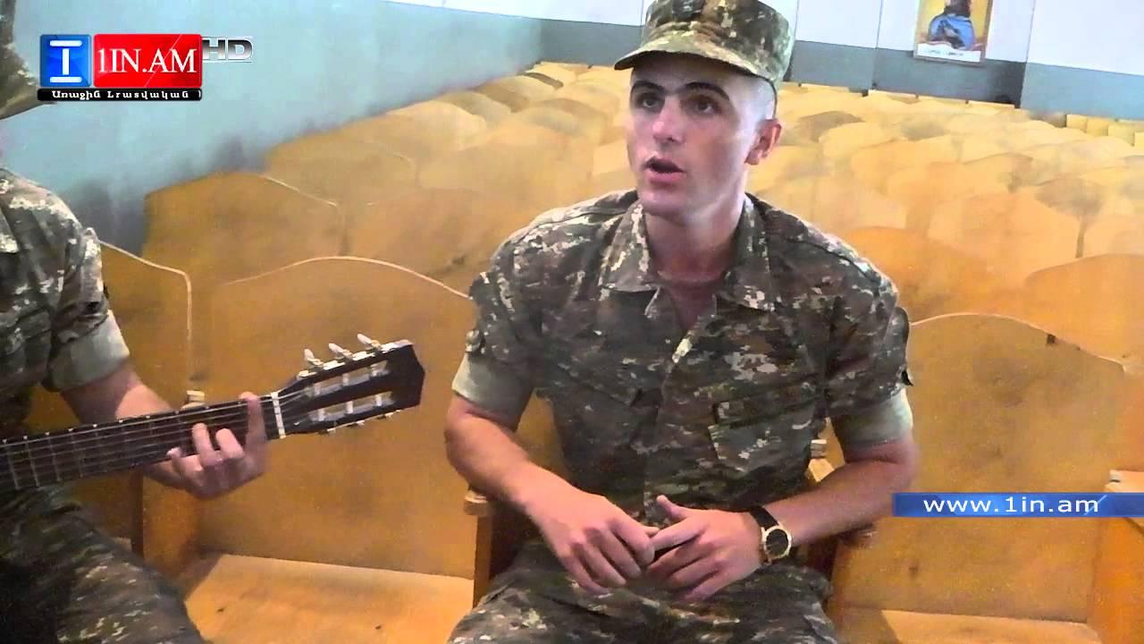 «Մամ ջան ամեն ինչ լավա, ուժեղ տղերք ենք մենք» զինվորների խոսքը՝ մայրերին. տեսանյութ 1in.am