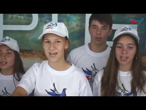 ВДЦ Орленок Волонтеры под Флагом Добра - Волонтерская