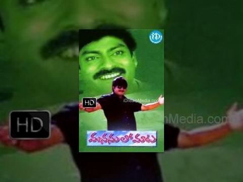Manasulo Maata Telugu Full Movie || Jagapathi Babu, Srikanth, Mahima Choudhary || SV Krishna Reddy,