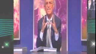 نسائكم حرث لكم - البنات و الأولاد : د. علي منصور كيالي