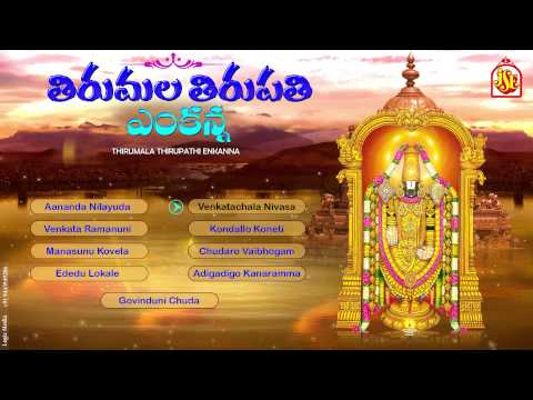 subha sankalpam telugu movie songs free download doregama bahubaligolkes