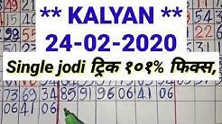 Kalyan matka **24-02-2020** single jodi trick // Kalyan matka bazaar