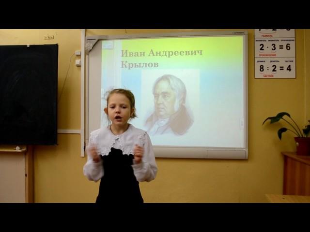 Изображение предпросмотра прочтения – ВикторияЗернова читает произведение «Обезьяна и зеркало» И.А.Крылова