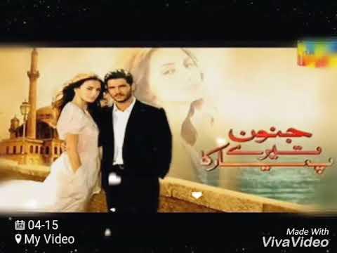 Top 4 Turkish Dramas serial in Urdu