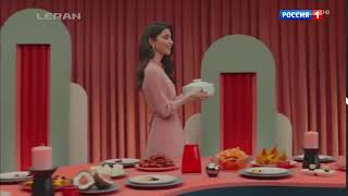 Реклама Леран — Холодильник (2019)