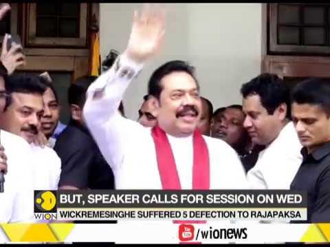 Sri Lanka's Political Crisis: 118 MPs against President Sirsena