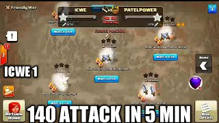 New Record 😲 140 Attacks in 5 minutes Icwe 1 Clash of clans!