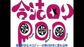 合法ロリ☆パンクドリーミングディスコ Vocal 清人(伝染歌謡一座バラッド...