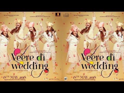 Veere Di Wedding  Lanch Kareena Kapoor Khan, Sonam Kapoor, Swara Bhasker, Shikha Talsania