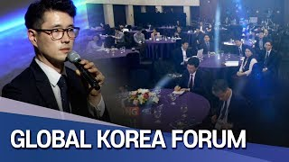 [Arirang Special] GLOBAL KOREA…