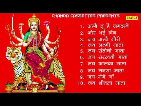 माता रानी की स्पेशल आरती : अम्बे तू है जगदम्बे || Anjali Jain, Vandana Vajpai || Most Popular Aarti