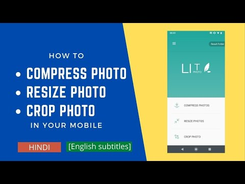 How To Compress And Resize Size Photo In Mobile Using Lit Photo App