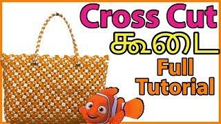 Tamil-Dots Crosscut Koodai Full Tutorial for beginners   plastic wire koodai making basket weaving