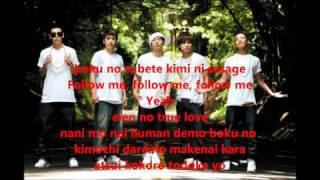 Follow me-BigBang (with lyrics)