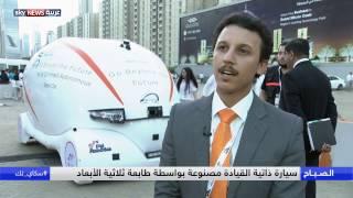 شرطة دبي تعرض روبوتاً للقيام بمهام أمنية
