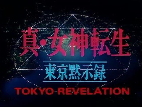 Shin Megami Tensei Tokyo Revelations [English Dub]