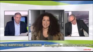 οι νέοι είναι ηλίθιοι ~ Katerina Vrana