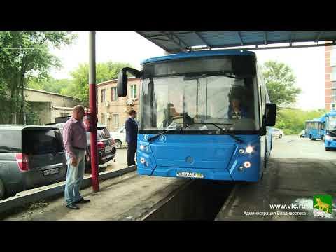 Первая партия из закупленных мэрией автобусов прибыла во Владивосток