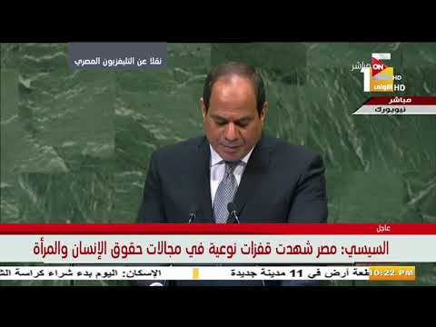 الرئيس السيسي: قضايا الشباب والمرأة والتكنولوجيا في صدارة اهتمام مصر  - نشر قبل 13 ساعة