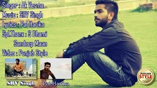 do gallan   ak verma   lyrics video   brand new song 2014