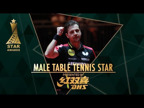 2017 ITTF Star Awards | Timo Boll - Male Table Tennis Star presented by DHS