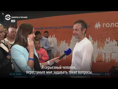 Святослав Вакарчук— освоих задачах депутата Верховной рады