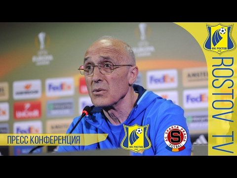 Пресс-конференция после матча «Ростов» — «Спарта»