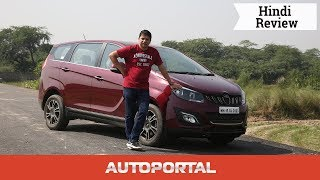 Mahindra Marazzo Test Drive Review - Autoportal