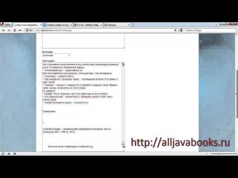 Загрузка Nokia PC Suite  Rus / Программы для