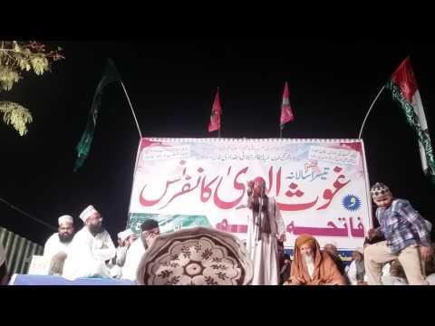 Taqreer Qari nisar Ahmad kalkatvi  Saheb bulbule bangal