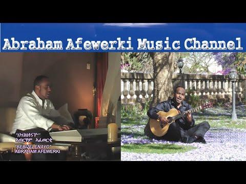Abraham Afewerki Music Channel - (Official)    Bebizelenayo በቢዘለናዮ