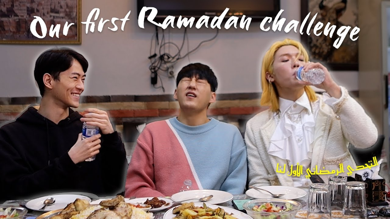 Korean guys try fasting for the first time | Ramadan VLOG #3