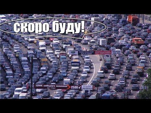 Харьковский Курьер - бесплатные объявления без регистрации