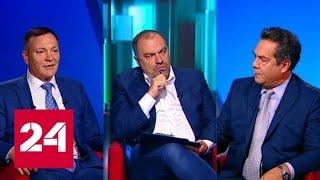 Эксперты об итогах трехстороннего саммита в Анкаре - Россия 24