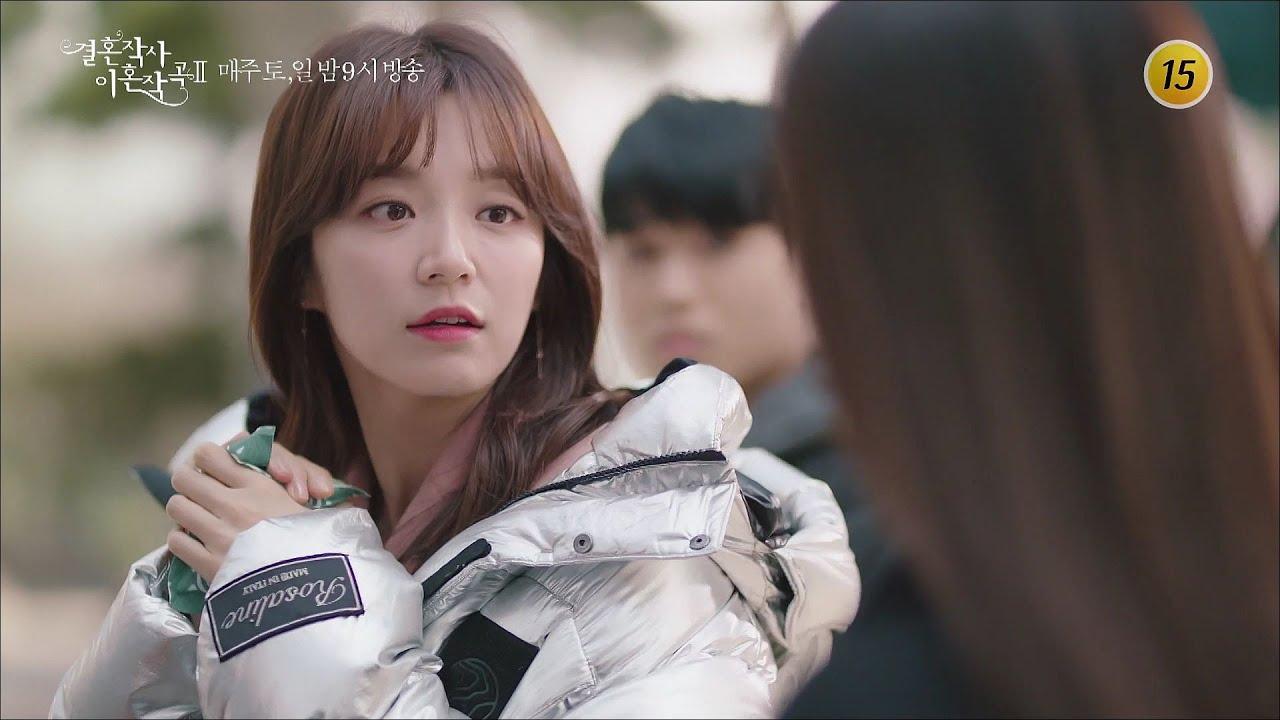 드라마 결혼작사 이혼작곡2 5회 예고 TV CHOSUN 210626 방송