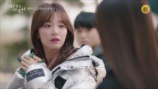 드라마 결혼작사 이혼작곡2 5회 예고 TV CHOSUN…