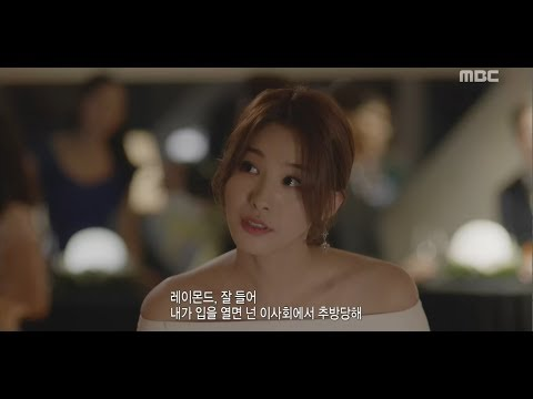 heo gyeong hwan and kim ji min dating