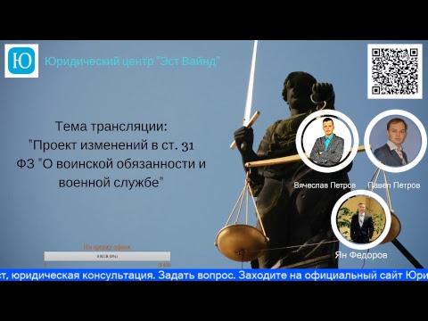 Наказание за посещение запрещенных сайтов в россии