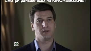 Ментовские войны 10 сезон Анонс Премьера 17 10 2016