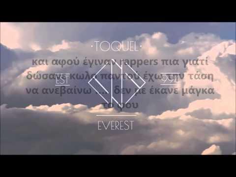 Everest toquel lyrics