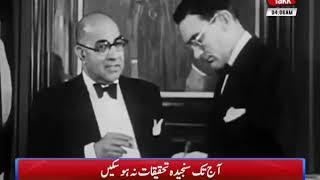 67th Death Anniversary of Liaquat Ali Khan Today