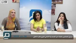 مصر العربية | نرمين المنشاوي تتحدث عن انضمام آية الشامي لفريق طائرة الاهلي