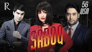Saboq (o'zbek serial) | Сабок (узбек сериал) 56-qism