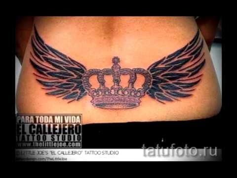 Интересные фото готовых тату на поянице для статьи про значение рисунков татуировки на пояснице
