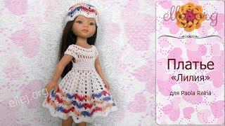 ♥ Платье